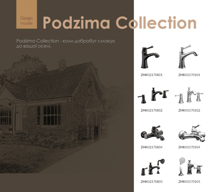 """Podzima Collection""  от Imprese"