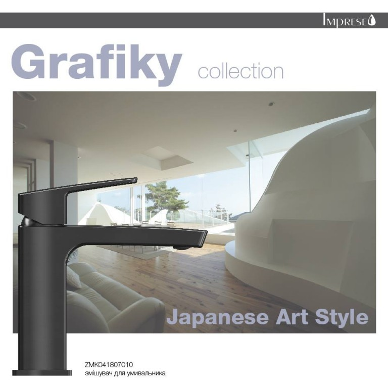 GRAFIKY COLLECTION від Imprese